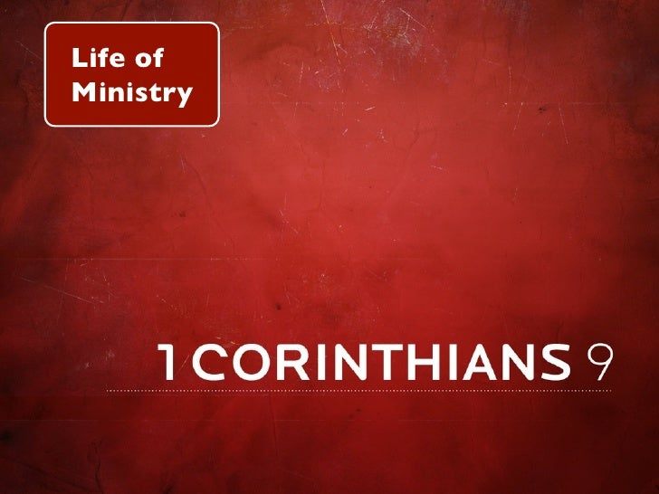 Life of Ministry