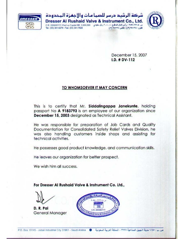 darvico experience certificate