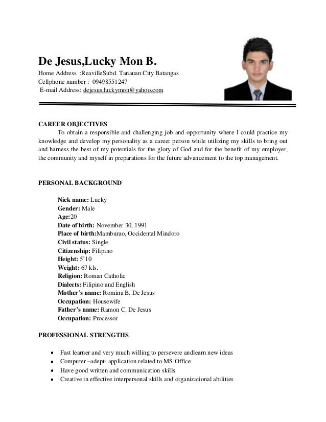 industrial engineering students curriculum vitae sample nurses philippines