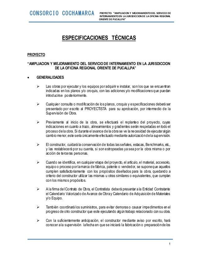 """PROYECTO: """"AMPLIACION Y MEJORAMIENTO DEL SERVICIO DE INTERNAMIENTO EN LA JURISDICCION DE LA OFICINA REGIONAL ORIENTE DE PU..."""