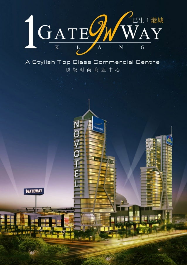 巴生1港城A Stylish T op Class Commercial Centre           頂 級 時 尚 商 業 中 心