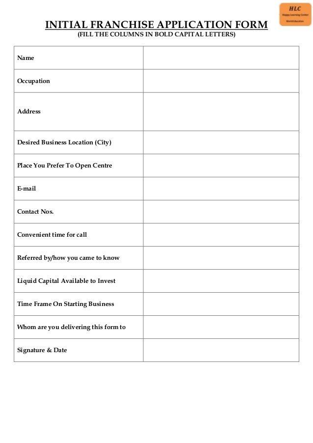 1) initial franchise application form