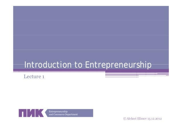 Introduction to EntrepreneurshipLecture 1                      13.12.2012                        © Aleksei Efimov 13.12.20...