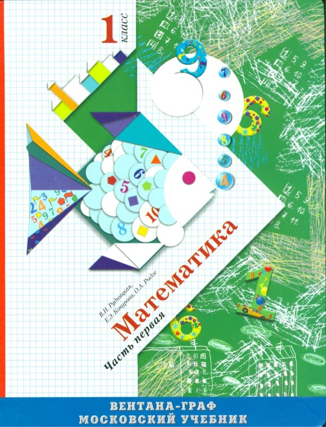 Книги управленческие решения читать