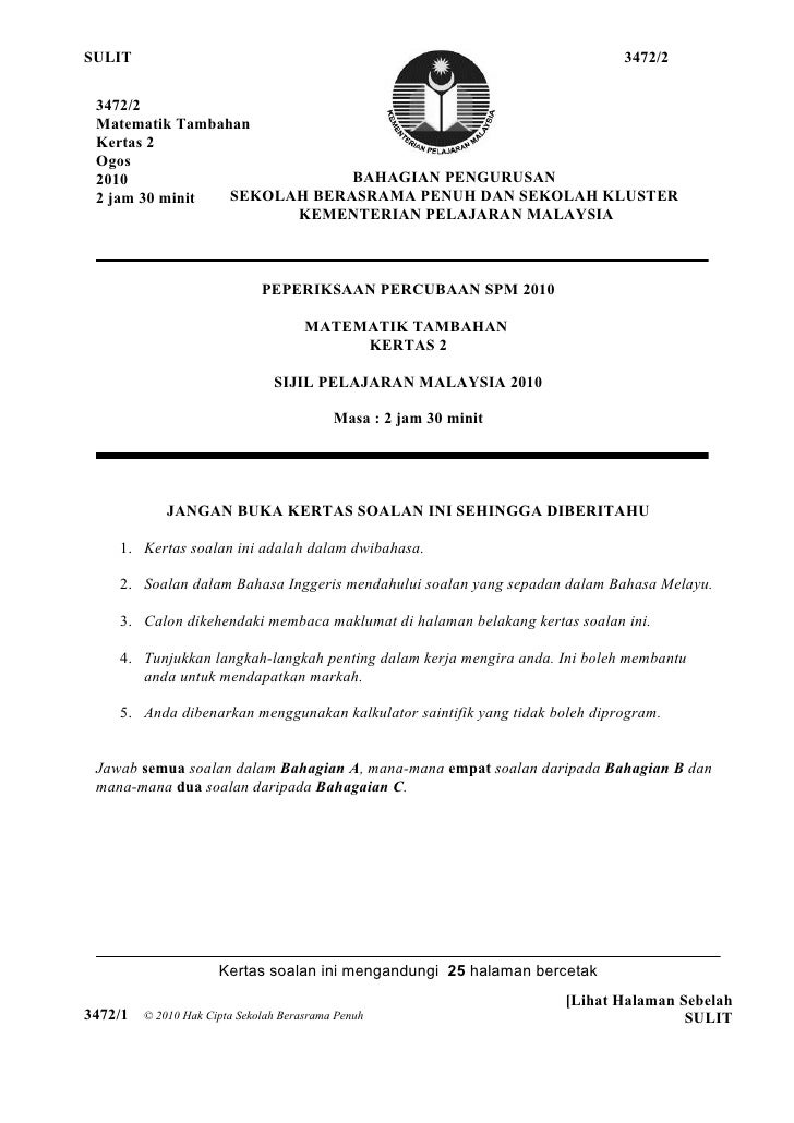Contoh Soalan Ramalan Spm Sejarah 2018 O Soalan