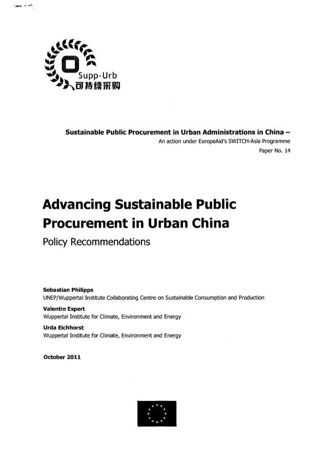 advance public procurment