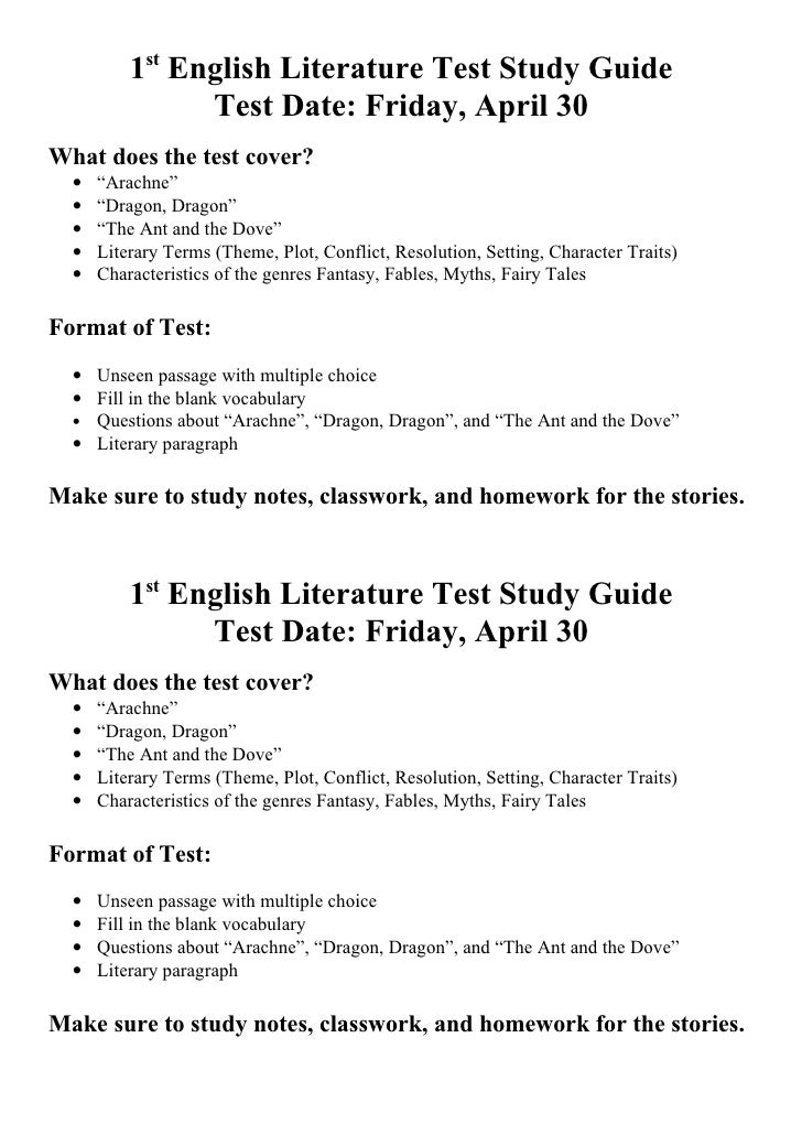 americam literature study guide Progeny press study guides for school and homeschool provide christian perspective to classic literature we promote comprehension, analysis, and vocabulary the cookie settings on this website are set to 'allow all cookies' to give you the very best experience.