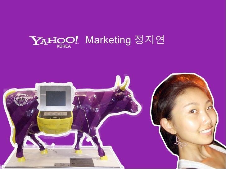 1st Ignite Seoul  - Yahoo! Sponsoed Presentation