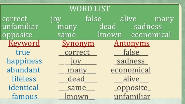 Words And Synonyms And Antonyms List - Reocurent