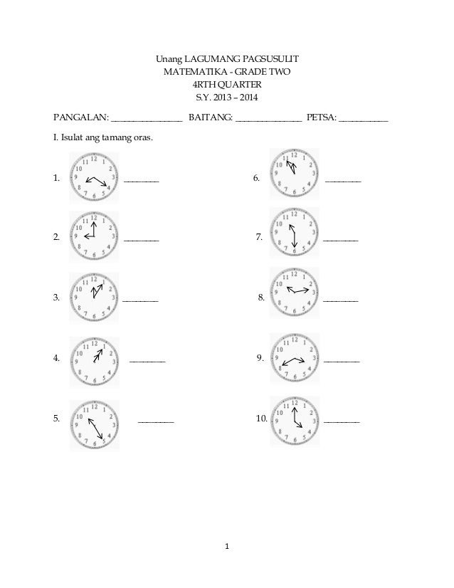 Worksheets. Math Tests For Grade 2. Opossumsoft Worksheets and ...