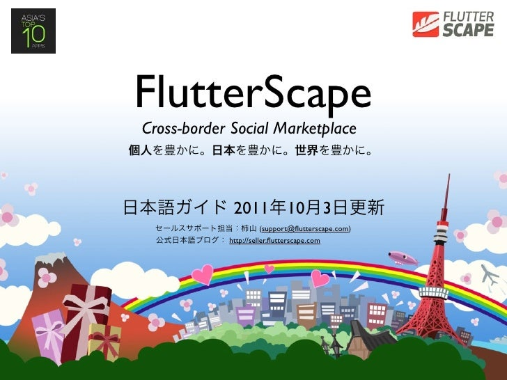 FlutterScapeCross-border Social Marketplace             2011            10        3                       (support@flutters...