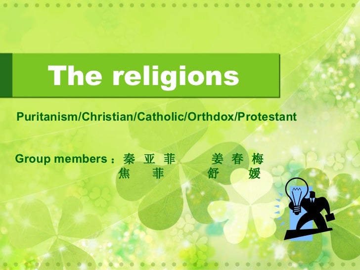 The religionsPuritanism/Christian/Catholic/Orthdox/ProtestantGroup members :秦 亚 菲            姜 春 梅               焦  菲     ...