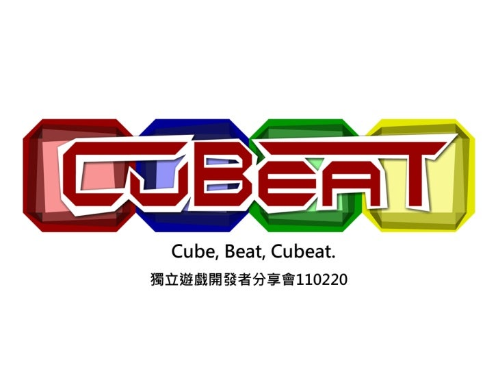 http://cubeat.game.tw
