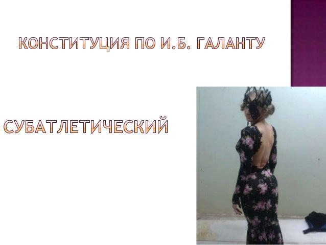 В.ВБунака (3-я схема)