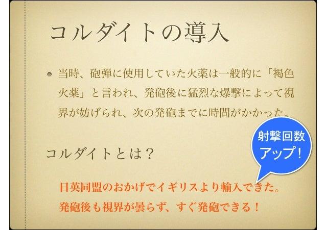 http://image.slidesharecdn.com/2-130517041907-phpapp02/95/2-35-638.jpg?cb=1368764391