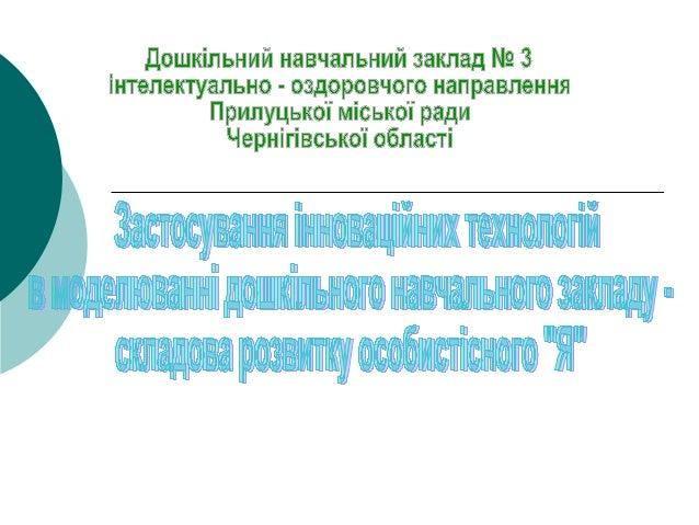 презентация2