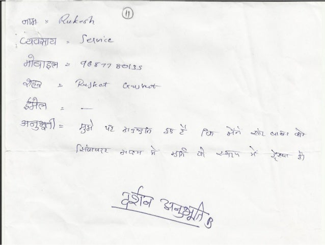 2.darshan anubhuti  11-26 Shirdi Samarpan Meditation Shibir