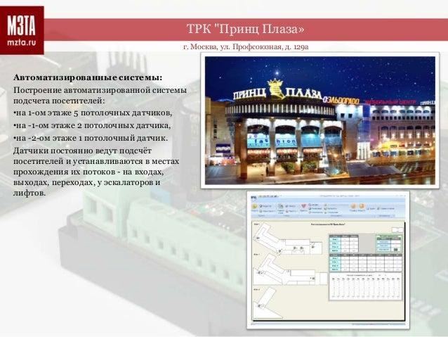 больницы №1 ОАО «РЖД»