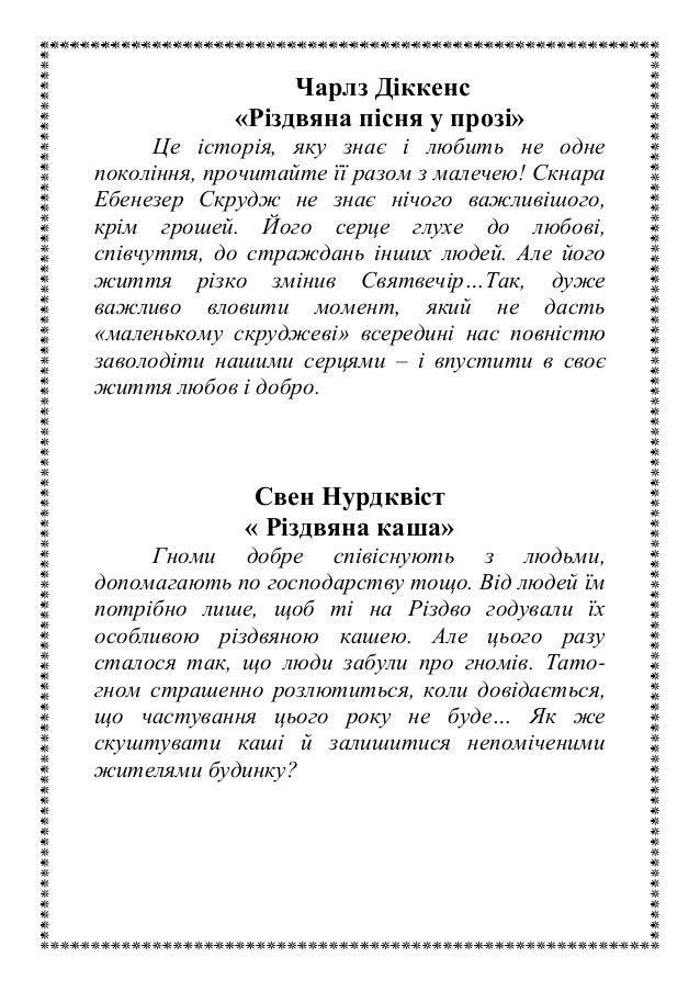 Последние книги донцовой о даше васильевой читать онлайн