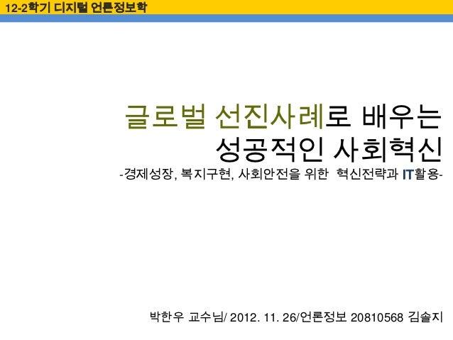 디지털2 김솔지2
