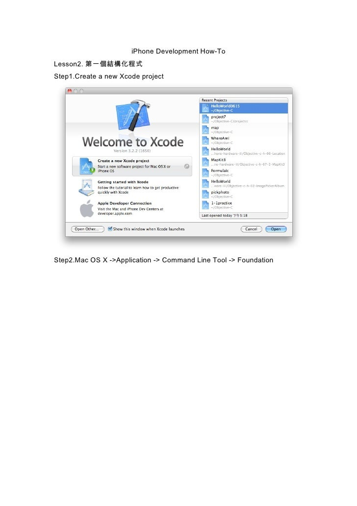 iPhone Development How-To Lesson2. 第一個結構化程式 Step1.Create a new Xcode project     Step2.Mac OS X ->Application -> Command L...
