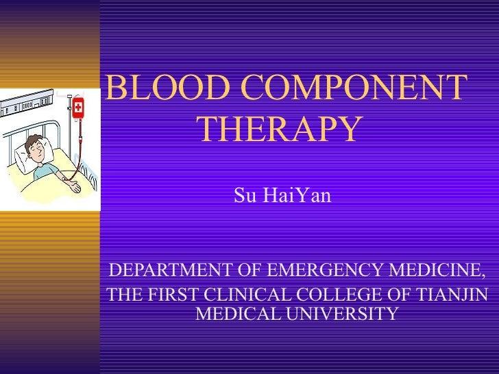 讲课2  Blood Component