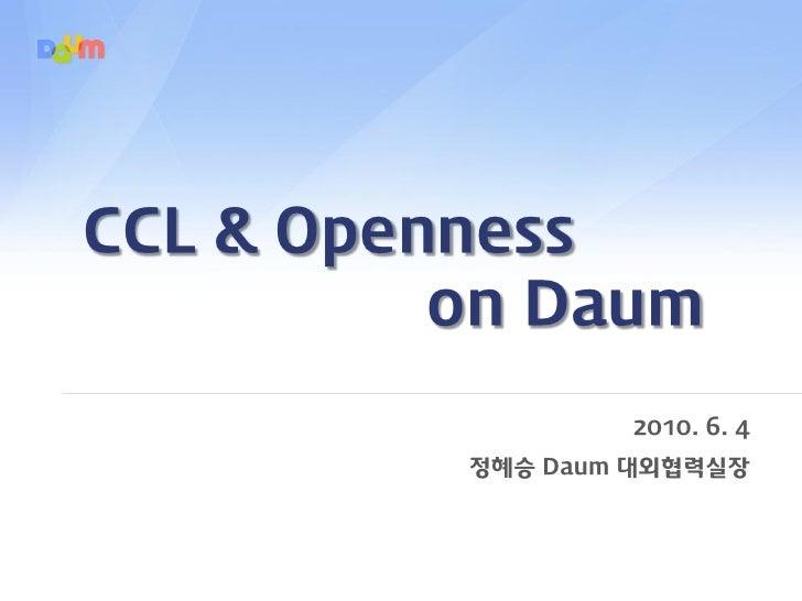 CCL & Openness            on Daum 문서타이틀 영역   2007. 02 . 23 기획 : 마케팅 팀 이 정 민                                        2010. 6...