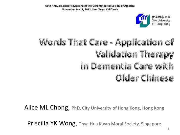 2 chong 991 words that care-4