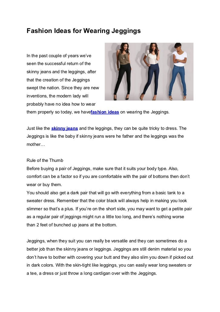Fashion Ideas for Wearing Jeggings