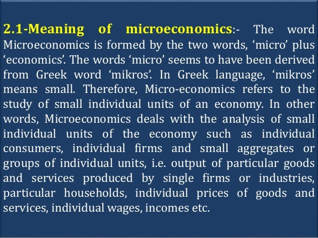 an introduction to the analysis of microeconomics