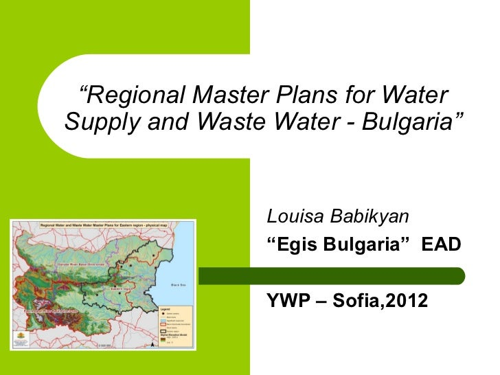 2-2_2. master plans bulgaria   2012