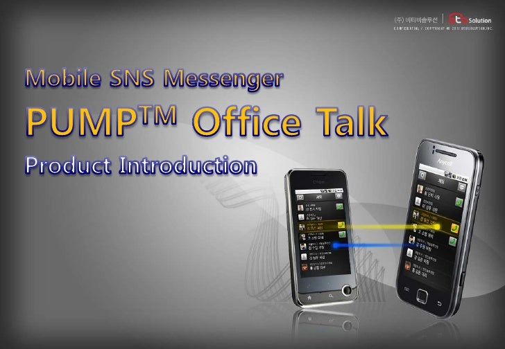 2. Product Introduction for PUMP Office Talk
