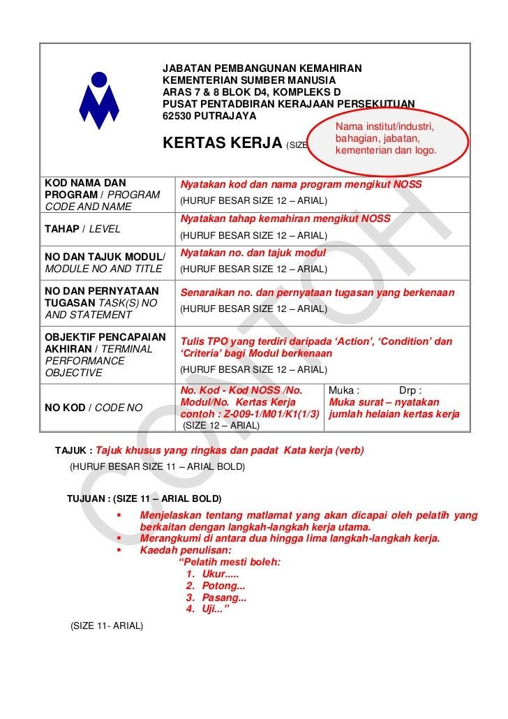 2 worksheet