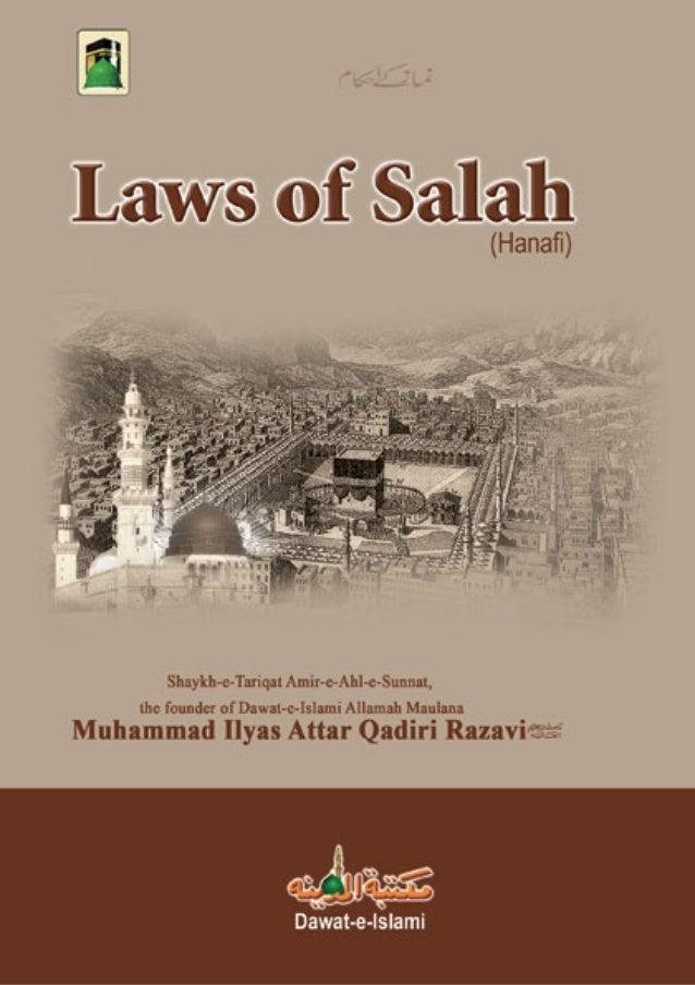Laws of Salah