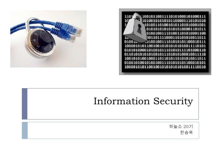 Information Security<br />하늘소 20기<br />한승욱<br />