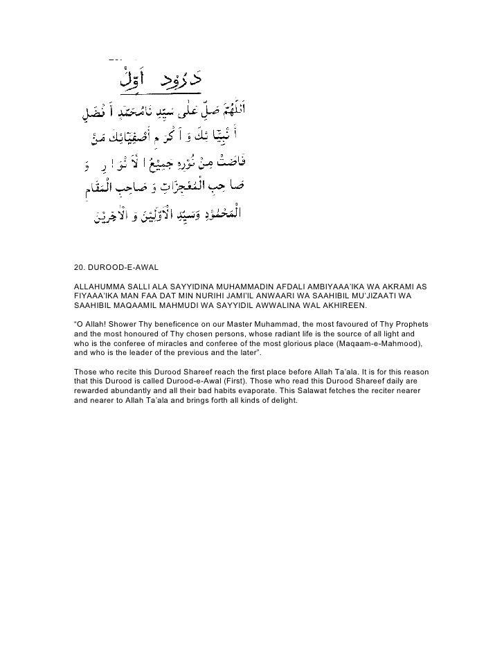 20. durood e-awal english, arabic translation and transliteration