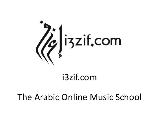 i3zif.com (play for music limited)
