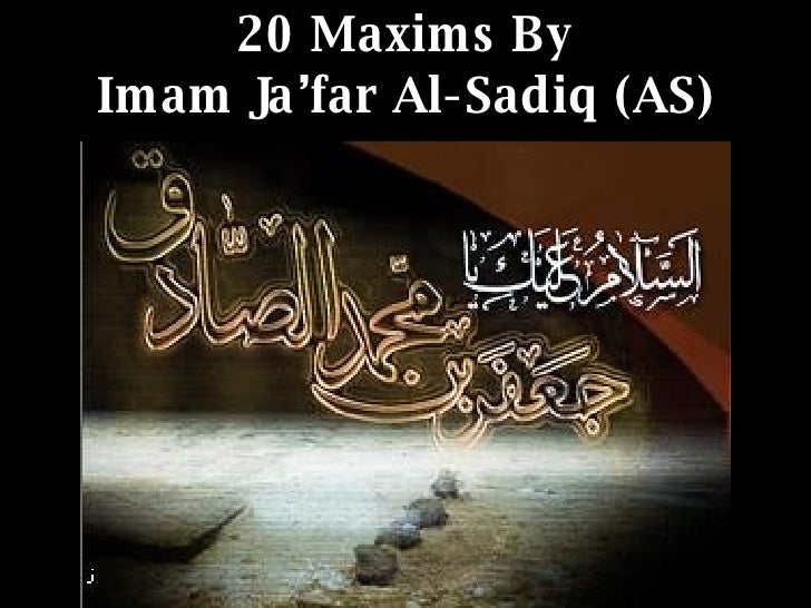 20 Maxims By Imam Ja'far Al-Sadiq (AS)
