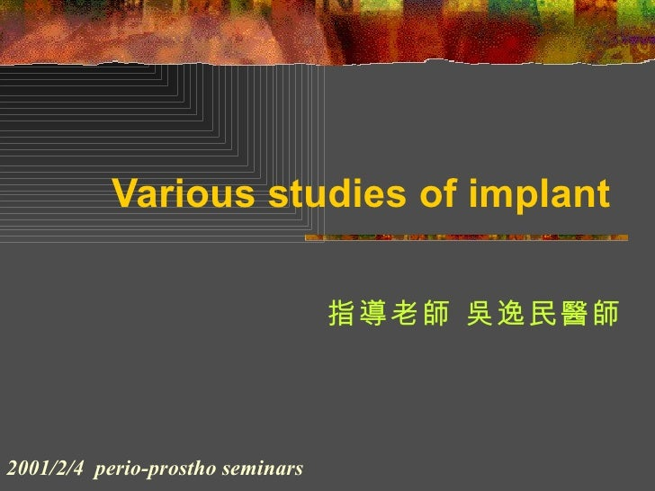 2001 immediate implant