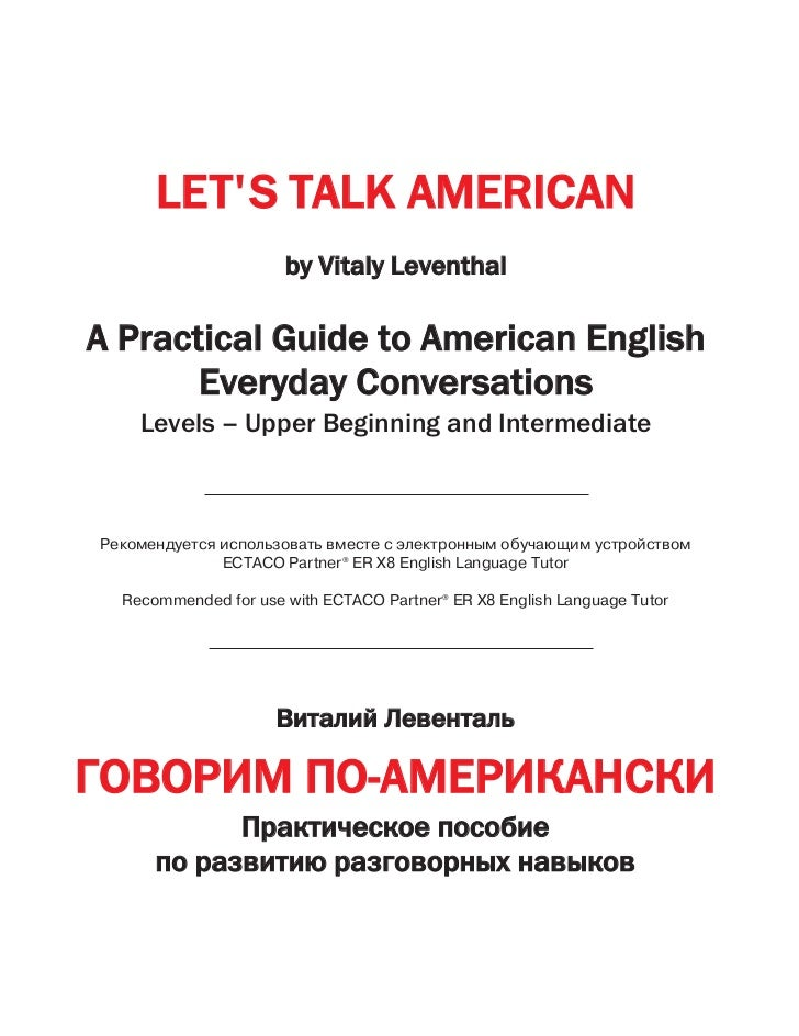 LE T  S TALK AMERICAN                      by Vitaly LeventhalA Practical Guide to American English       Everyday Convers...