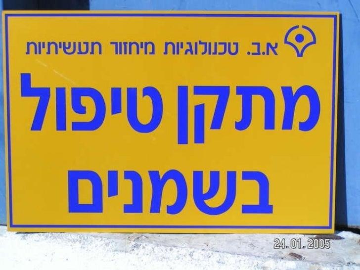 כתר פלסטיק א.ת 2004