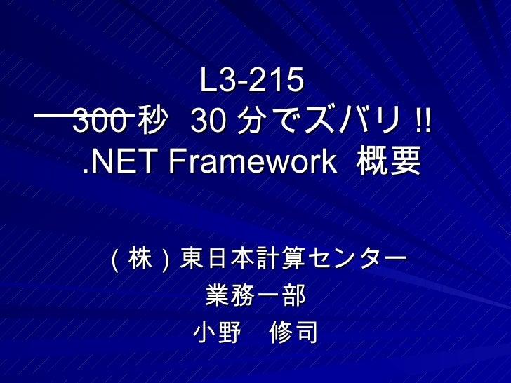 20050623 1