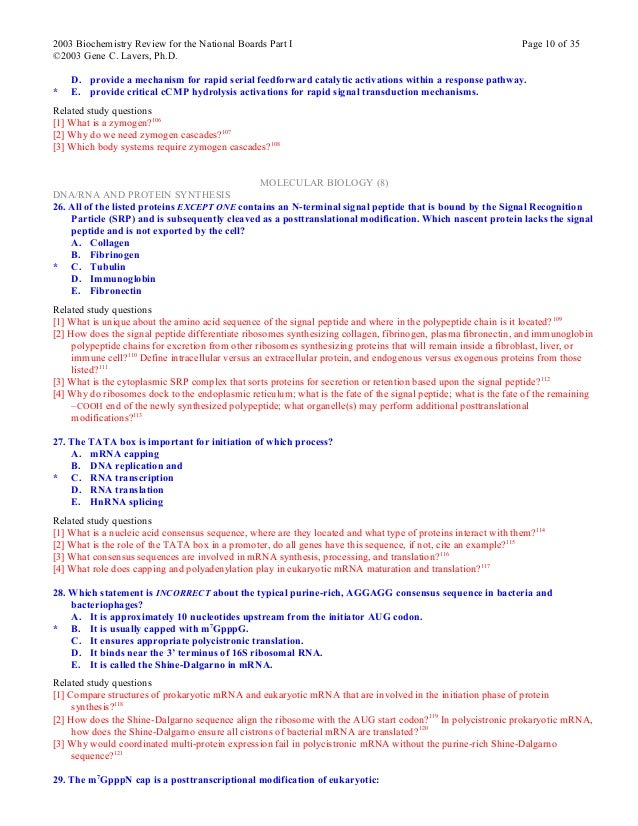 plant pathology research papers