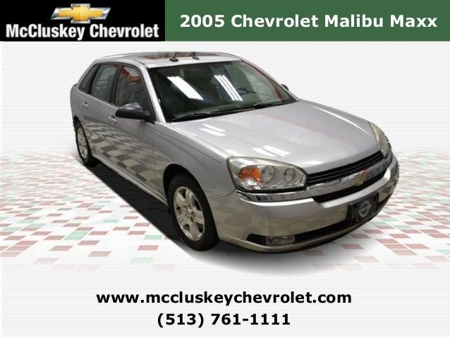 2005 Chevrolet Malibu Maxx (513) 761-1111 www.mccluskeychevrolet.com