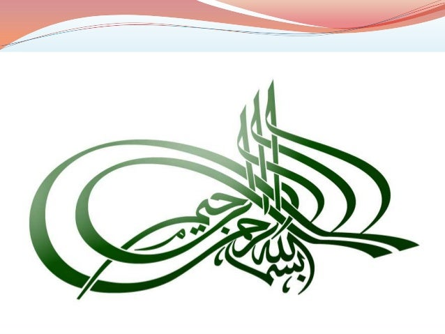 M. Rizwan Riaz       2007-CIV-142Muhammad Ammar       2007-CIV-136Syed Murtaza Abbas   2007-CIV-140