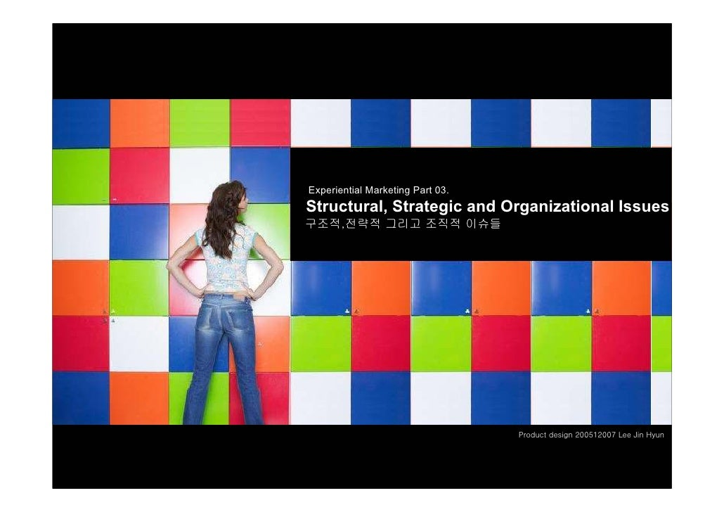 Experiential Marketing Part 03. Structural, Strategic and Organizational Issues 구조적,전략적 그리고 조직적 이슈들                       ...