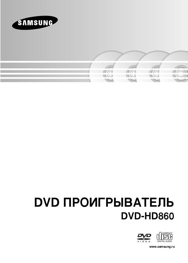20060612090135031 955 w_hd860_xev_rus