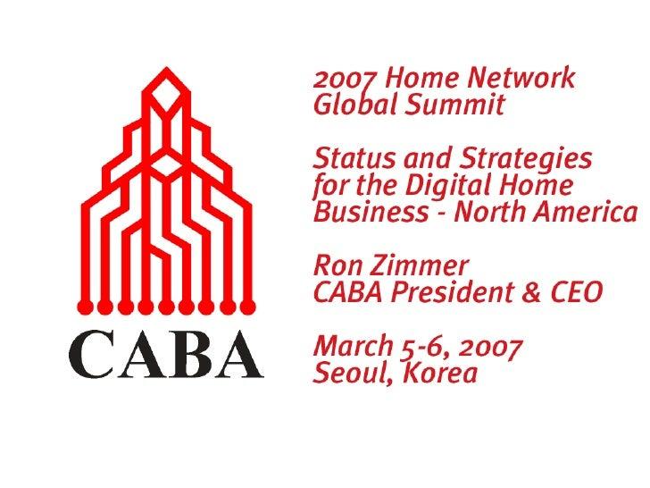 2007 Home Network Global Summit - Seoul, Korea