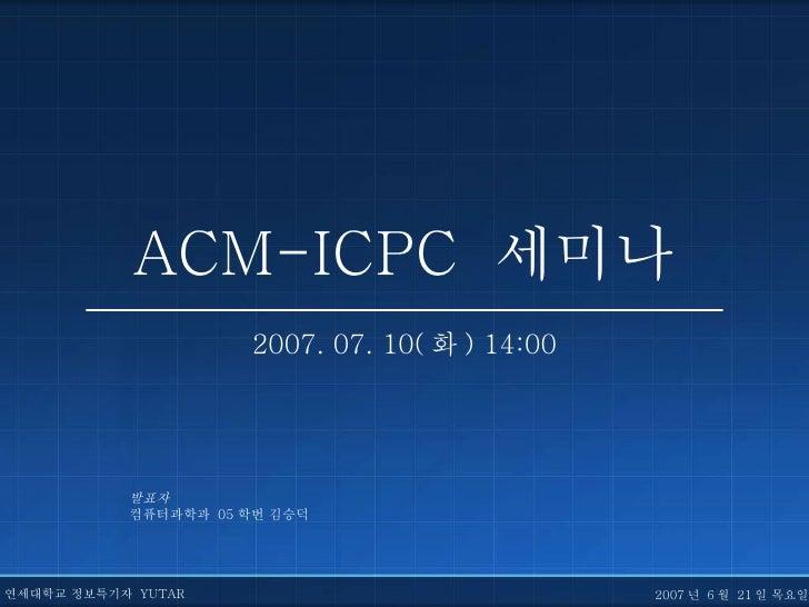 2007 Icpc3