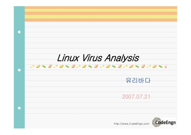 [2007 CodeEngn Conference 01] seaofglass - Linux Virus Analysis